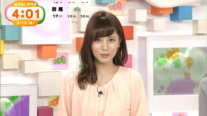 tsutsumireimi20170313_06.jpg