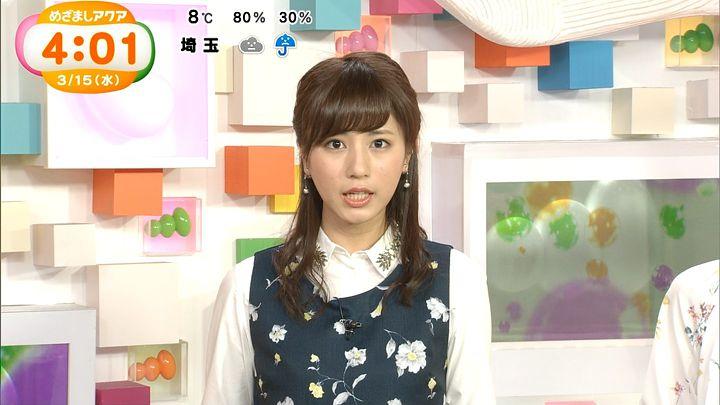 tsutsumireimi20170315_02.jpg