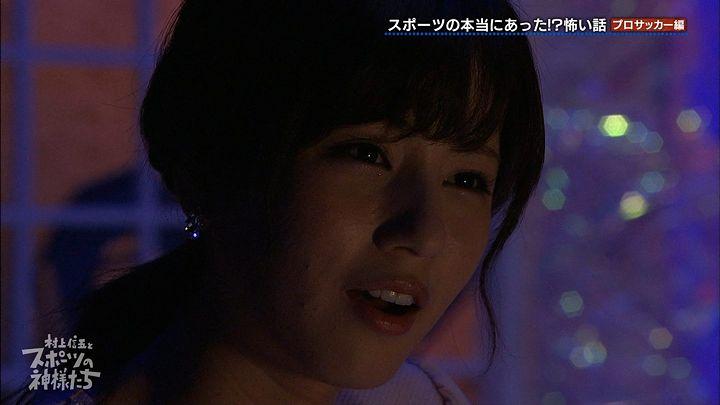 tsutsumireimi20170315_34.jpg