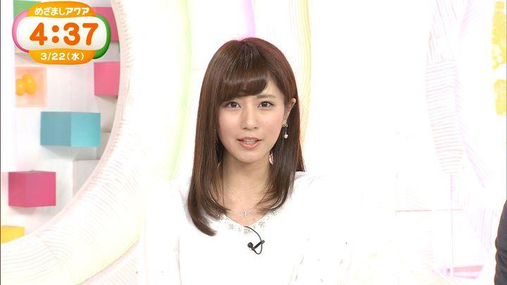 tsutsumireimi20170322_11.jpg