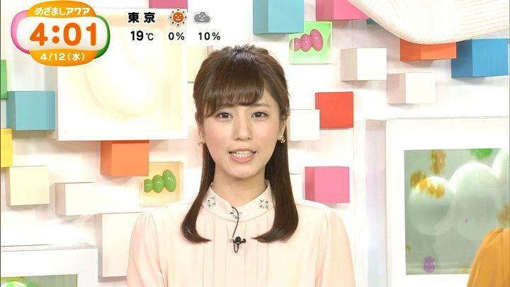 tsutsumireimi20170412_03.jpg