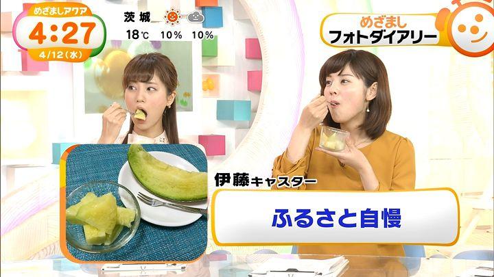 tsutsumireimi20170412_05.jpg
