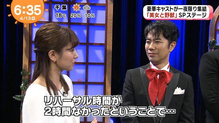tsutsumireimi20170413_04.jpg