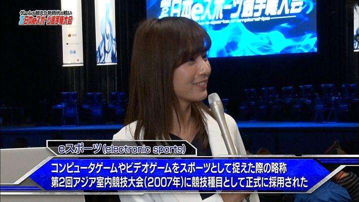 tsutsumireimi20170415_03.jpg