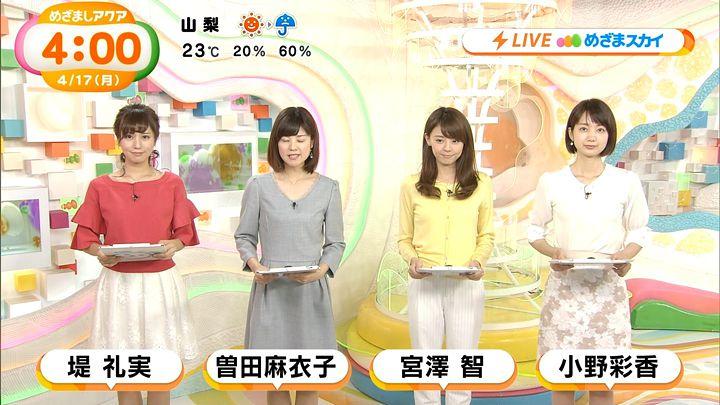 tsutsumireimi20170417_01.jpg