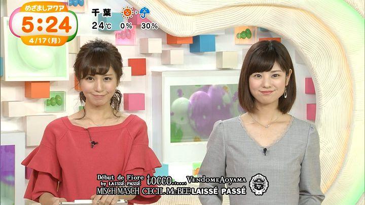 tsutsumireimi20170417_11.jpg
