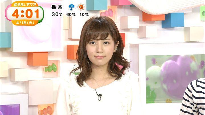 tsutsumireimi20170418_02.jpg