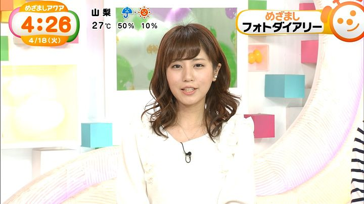 tsutsumireimi20170418_05.jpg