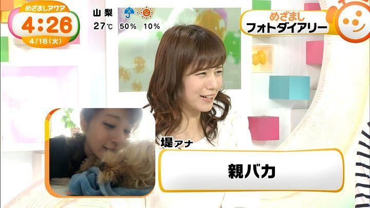 tsutsumireimi20170418_07.jpg