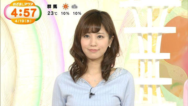 tsutsumireimi20170419_07.jpg