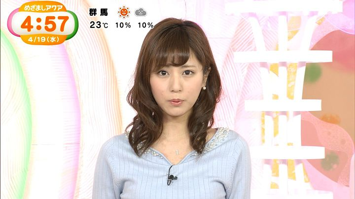 tsutsumireimi20170419_09.jpg