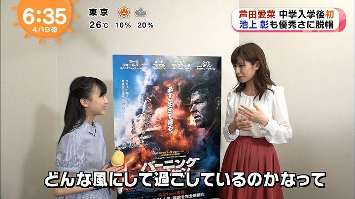 tsutsumireimi20170419_16.jpg
