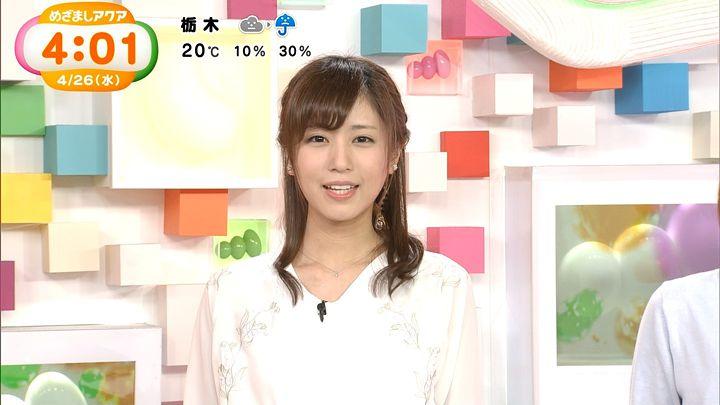 tsutsumireimi20170426_05.jpg