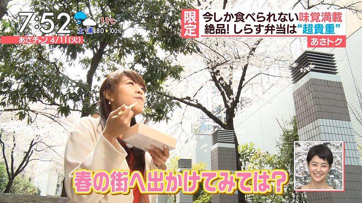 tsutsumiyuka20170411_15.jpg