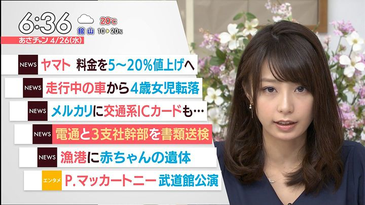 ugakimisato20170426_19.jpg