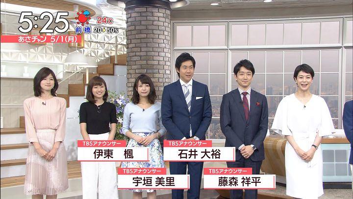 ugakimisato20170501_02.jpg