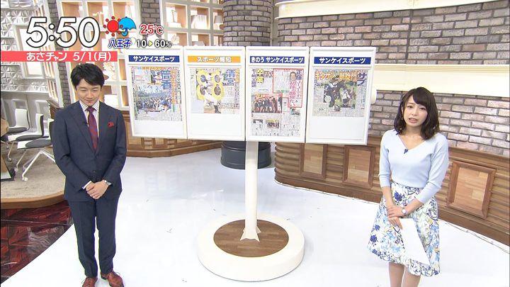 ugakimisato20170501_04.jpg