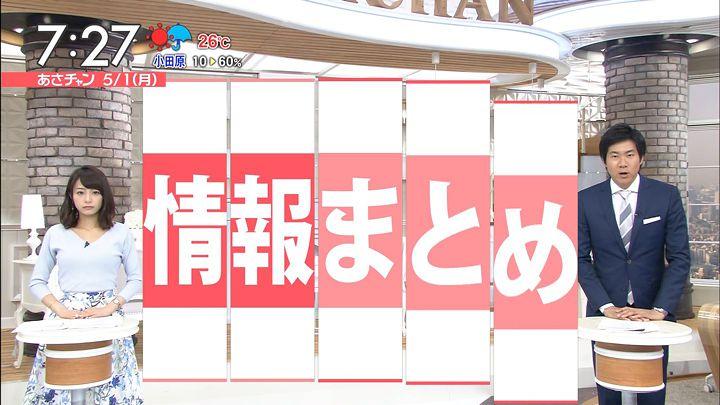 ugakimisato20170501_12.jpg