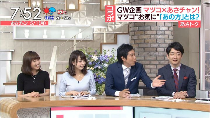 ugakimisato20170501_17.jpg