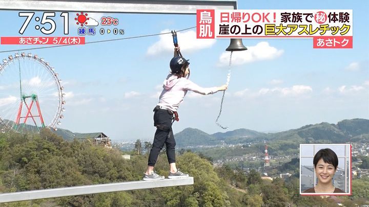 ugakimisato20170504_49.jpg