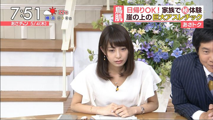 ugakimisato20170504_53.jpg