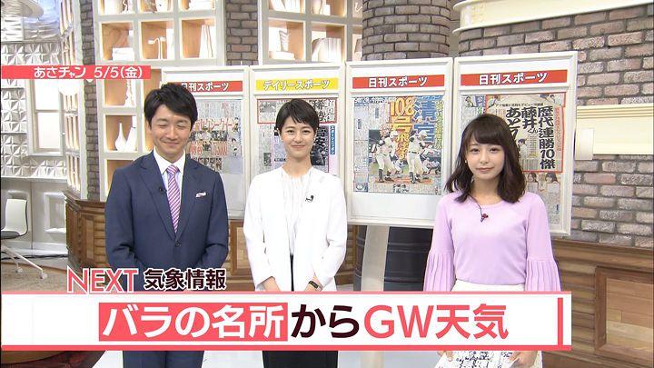 ugakimisato20170505_09.jpg