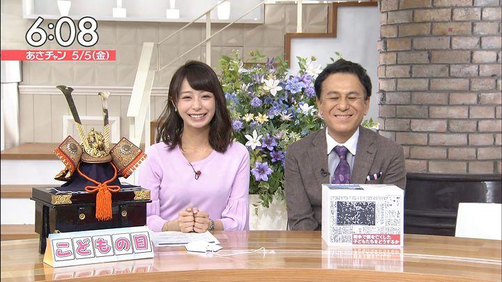 ugakimisato20170505_14.jpg