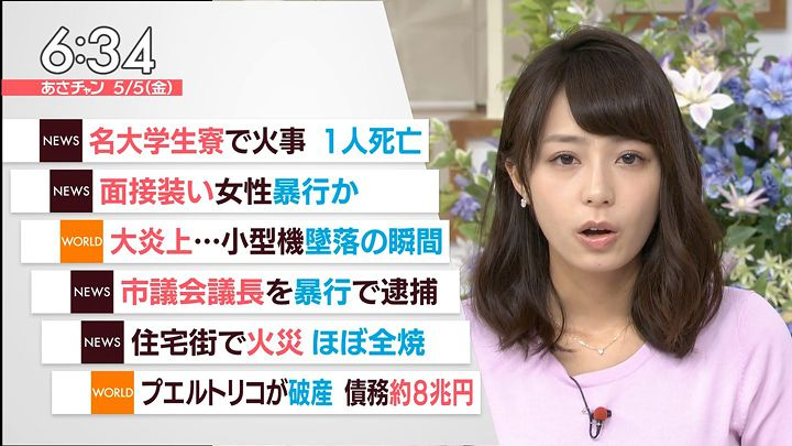ugakimisato20170505_18.jpg