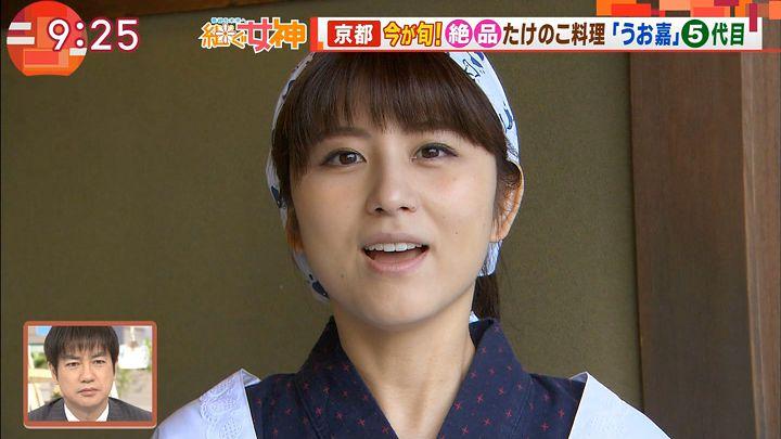 uganatsumi20170426_08.jpg