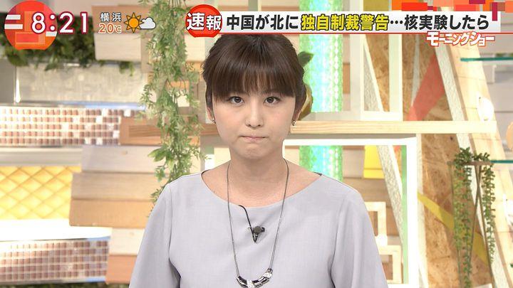 uganatsumi20170428_10.jpg