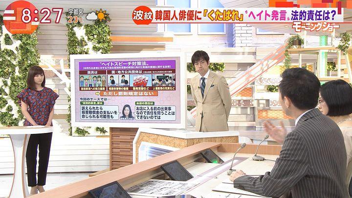 uganatsumi20170504_05.jpg