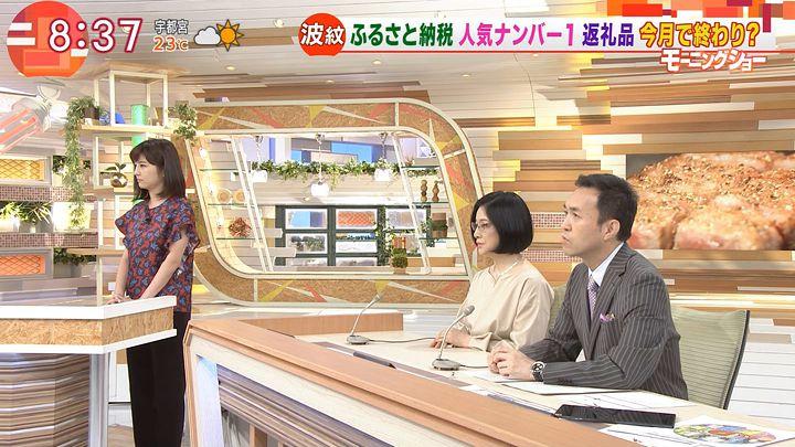 uganatsumi20170504_08.jpg