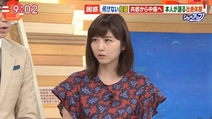 uganatsumi20170504_11.jpg