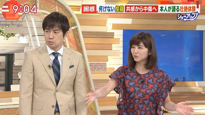 uganatsumi20170504_12.jpg