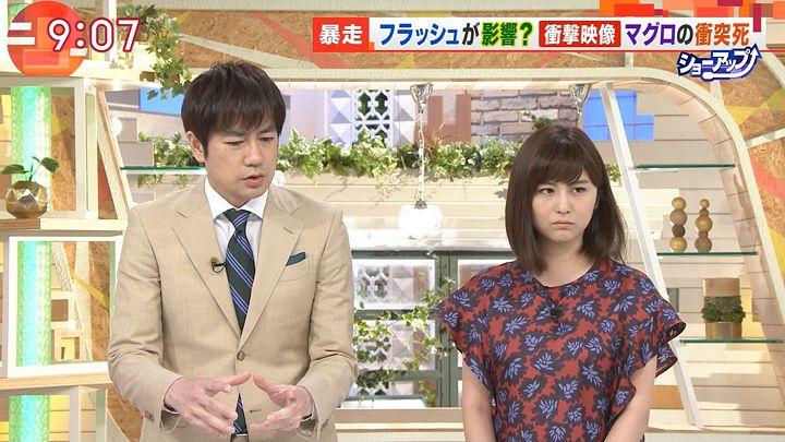 uganatsumi20170504_13.jpg