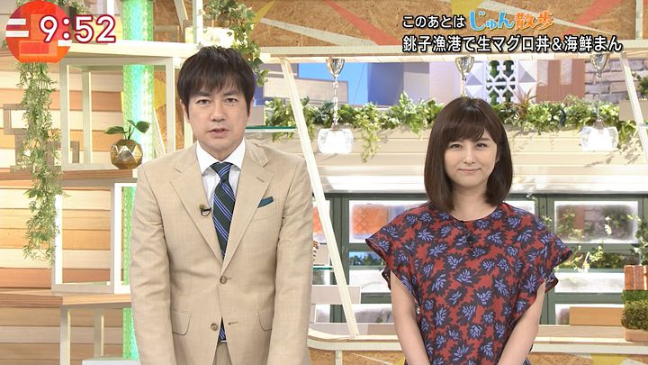 uganatsumi20170504_20.jpg
