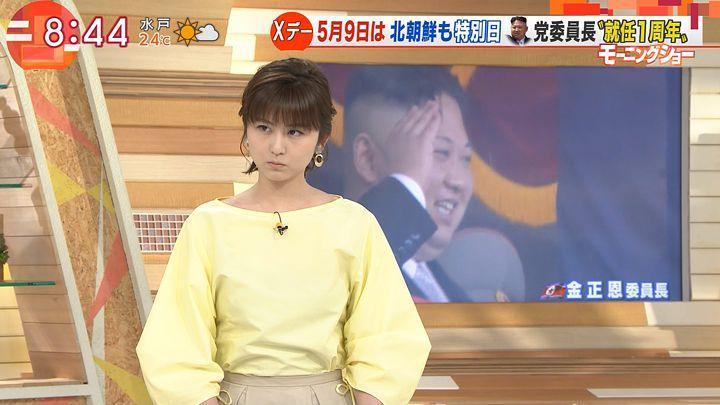 uganatsumi20170505_06.jpg