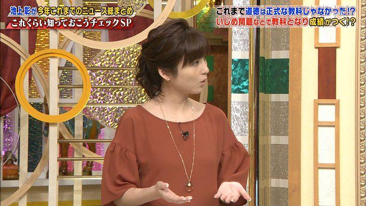 uganatsumi20170506_03.jpg