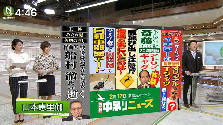 yamamotoerika20170217_02.jpg