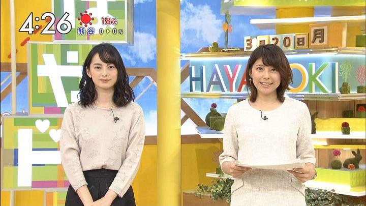 yamamotoerika20170320_13.jpg