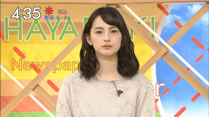 yamamotoerika20170320_15.jpg