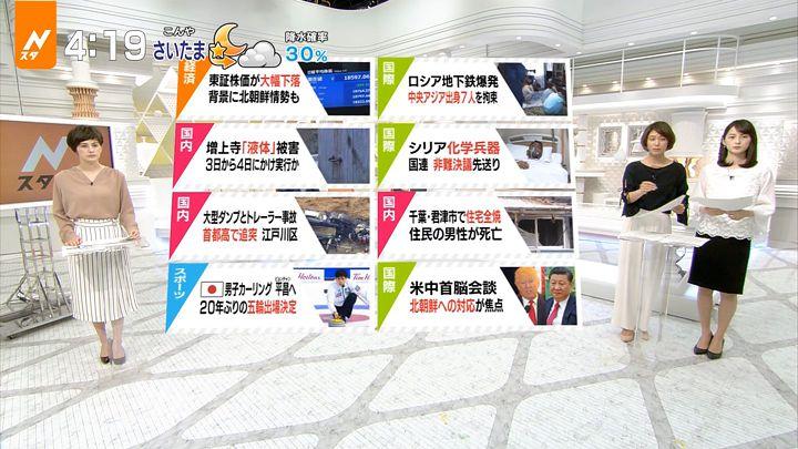 yamamotoerika20170406_02.jpg