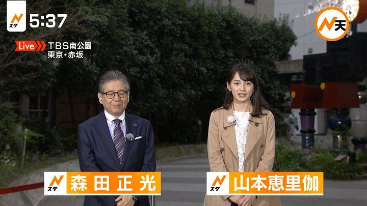 yamamotoerika20170406_05.jpg
