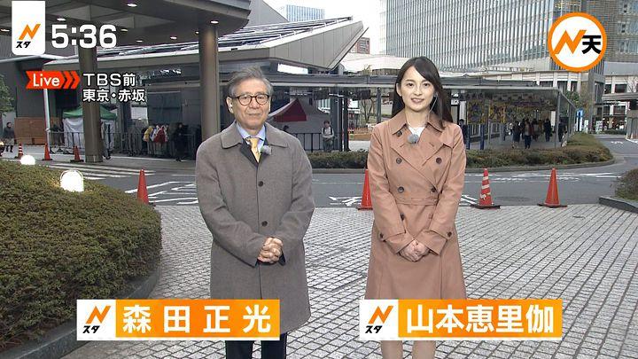 yamamotoerika20170410_04.jpg