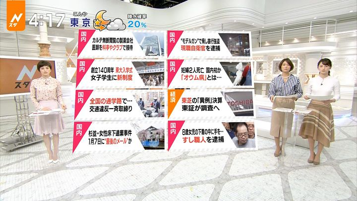 yamamotoerika20170412_02.jpg