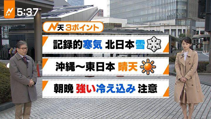 yamamotoerika20170412_08.jpg