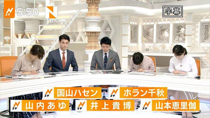 yamamotoerika20170412_10.jpg