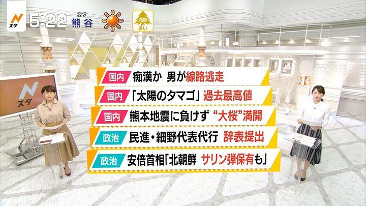 yamamotoerika20170413_04.jpg
