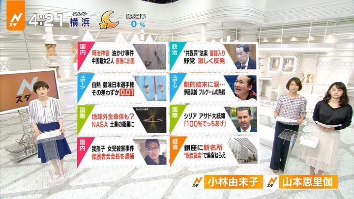 yamamotoerika20170414_01.jpg