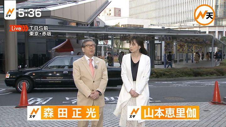 yamamotoerika20170414_04.jpg